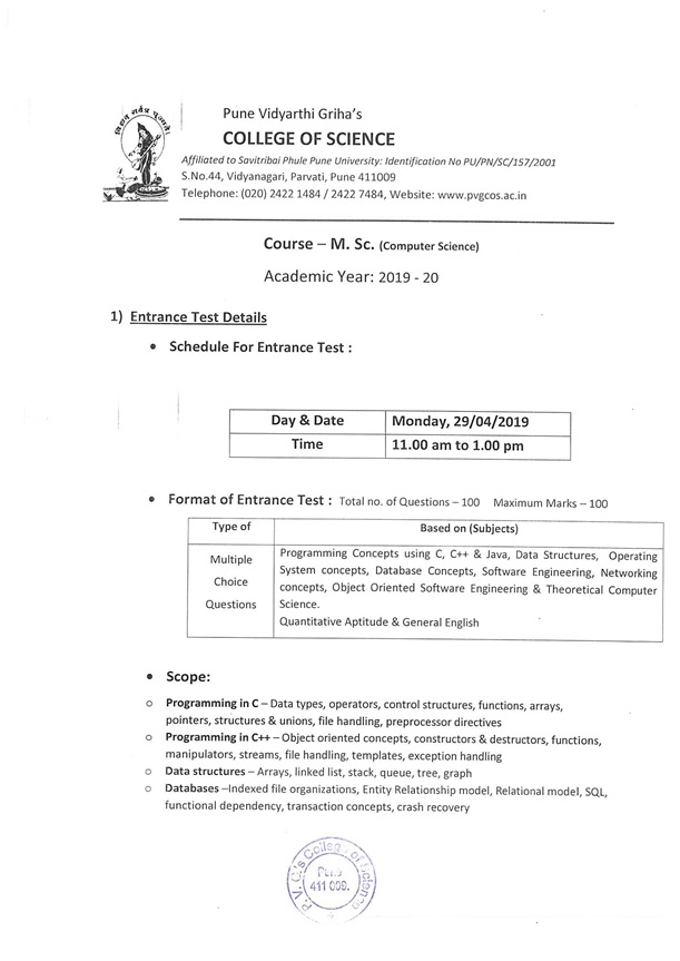Entrance Test 2019-20 – PVG's College of Science
